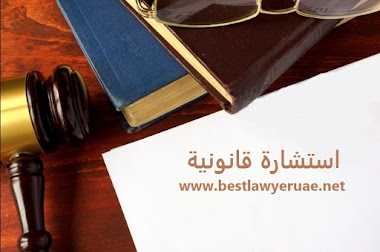 موقف القانون المقارن من الالعاب المحرضة على العنف - القوانين العربية