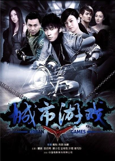 Urban Games (2014) 1080p WEB-DL