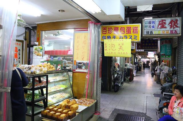 [台南][中西區] 百珍麵包蛋糕