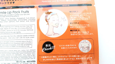 Back of the lip mask, apparently you can use it as a boob mask too.