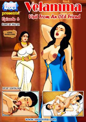 Sinhala Wal Chithra Katha Velamma 6 වෙල්ලම්මා 6