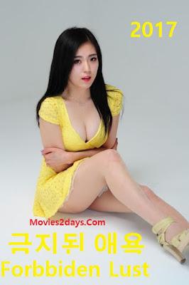 Forbidden Lust (2017) HDRIP Subtitle Indonesia