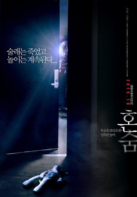 Sinopsis Hide-and-Never Seek / One-Man Tag / Honsoom (2016) - Film Korea