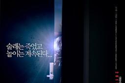 Hide-and-Never Seek / One-Man Tag / Honsoom / 혼숨 (2016) - Korean Movie