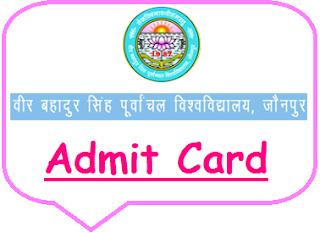 Jaunpur University Admit Card 2020