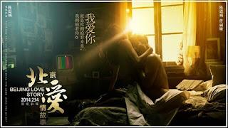 北京愛情故事佟麗婭陳思誠