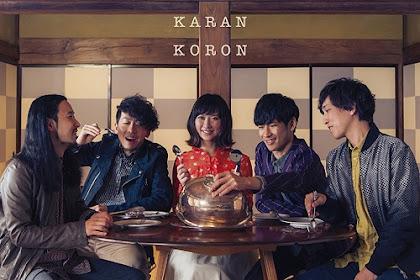 [Lirik+Terjemahan] Tokyo Karankoron - Spice (Bumbu)