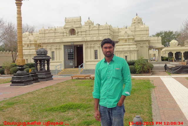 Houstan Indian Temple