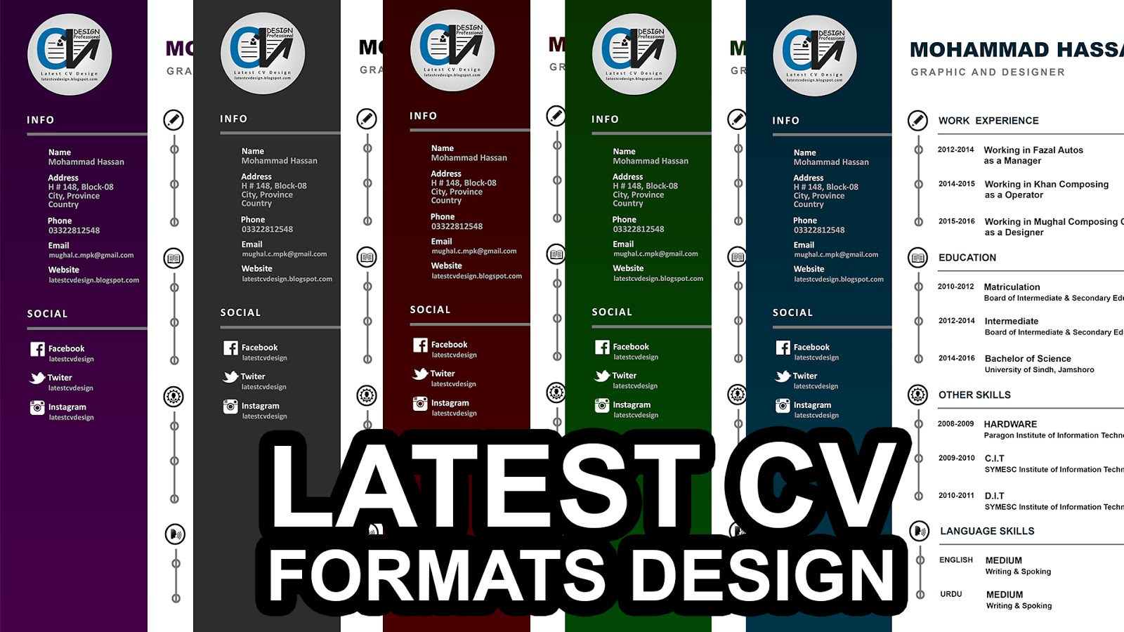 Latest Cv Design Latest Cv Formats 2016 Cv Formats In Doc File