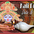 2017 - 2030 Kali Puja Date & Time, Kali Puja Calendar 2017 to 2030