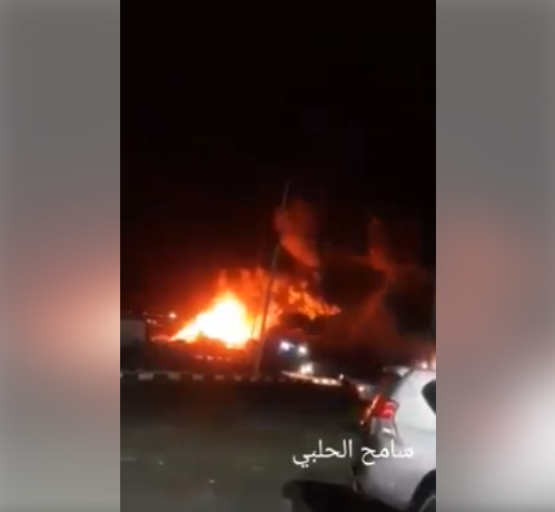 Gaza Under Attack! (Video)