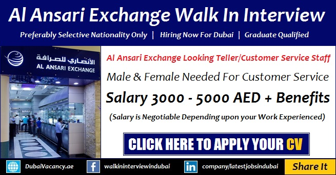 Al Ansari Exchange Careers