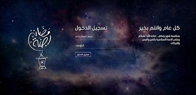 Hotspot Ramadan 2015