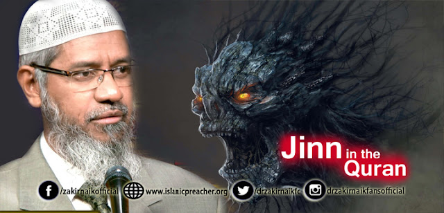 Jinn in the Quran