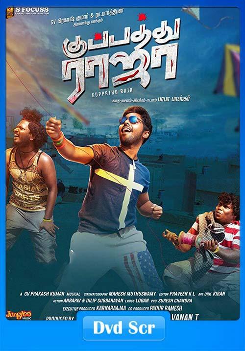 Kuppathu Raja 2019 Tamil DVDScr x264 | 480p 300MB | 100MB HEVC