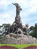 สวนเยว่ซิ่ว (Yuexiu Gongyuan)