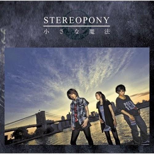 Stereopony - chiisana mahou lyric