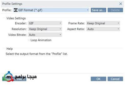 تنزيل برنامج VideoSolo Free Video to GIF Converter أخر إصدار
