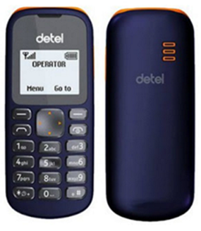 Bsnl-ne-launch-apna-naya-feature-phone.