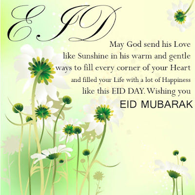 Happy Eid Mubarak 2017 Photos