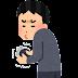 【関西】PiTaPaにチャージした残額を使うには、どうしたらいいの?