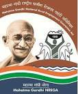 Mahatma Gandhi National Rural Employment Gurantee Act, MGNREGA, Chhattisgarh, Lekhpal, Assistant, 12th, freejobalert, Sarkari Naukri, Latest Jobs, mgnrega logo