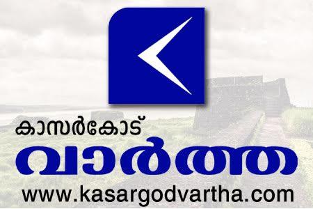 Kerala, News, Kasargod, Sent off