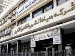 بيان شركة مياه الشرب بالقاهرة بشأن قطع المياه عن بعض المناطق