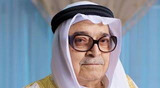 السلطات السعودية توقف عدد من الامراء والوزراء فى قضايا فساد بالمملكة