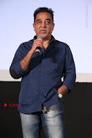 Sangili Bungili Kathava Thora Tamil Movie Audio Launch Stills  0020.jpg