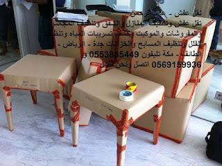 نقل عفش وتخزين اثاث جدة 0535220955 شركة عباد الرحمن