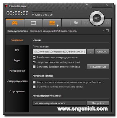 Bandicam 3.4.0 Build 1227 - Режим Видео устройство