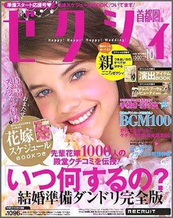 revista zexy