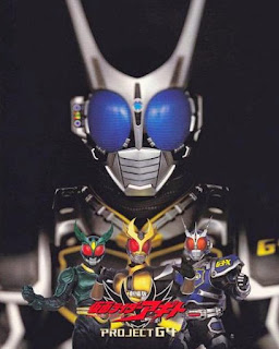Kamen Rider Agito: Project G4 Sub Indo Film