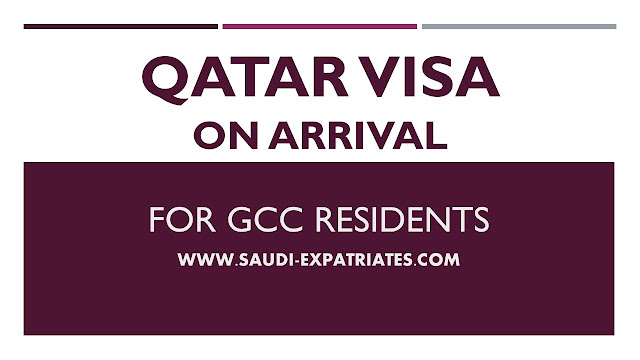 Qatar Visa On Arrival for GCC Residents