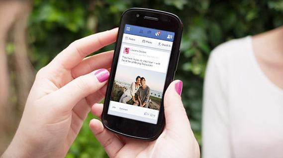 تحميل فيس بوك نوكيا من الموقع الرسمي فيس بوك موبايل