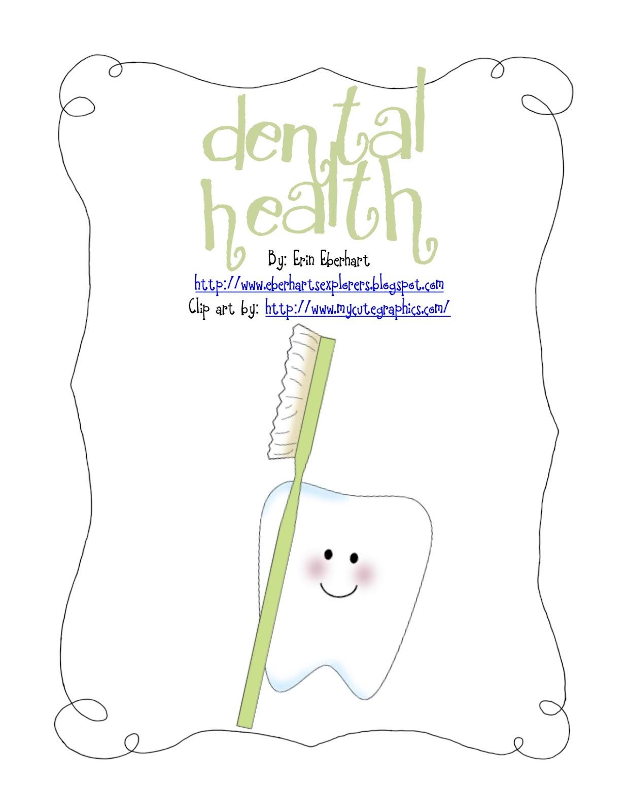 Blog Hoppin Dental Health Freebie
