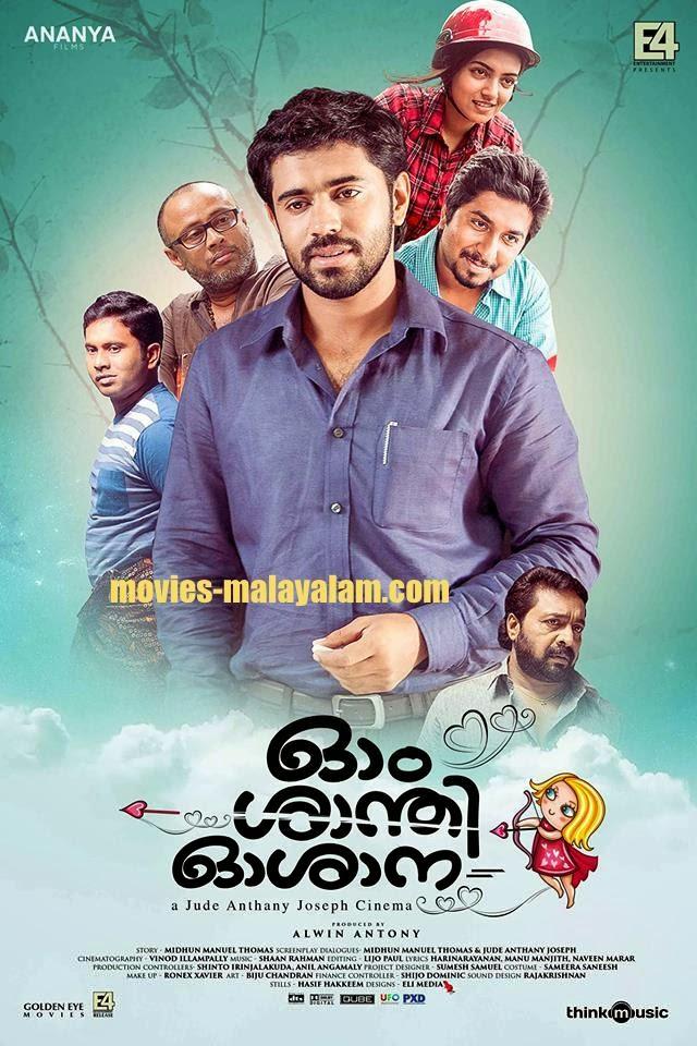 Mayavi Malayalam Movie Background Music Download - crisejo