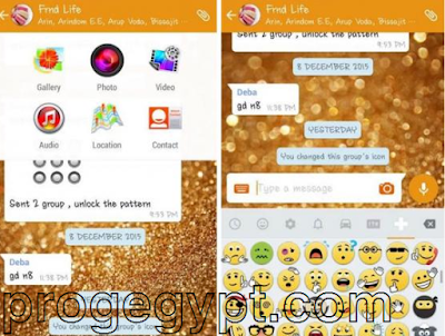 تحميل تطبيق واتس اب بلس الذهبي whatsapp plus gold