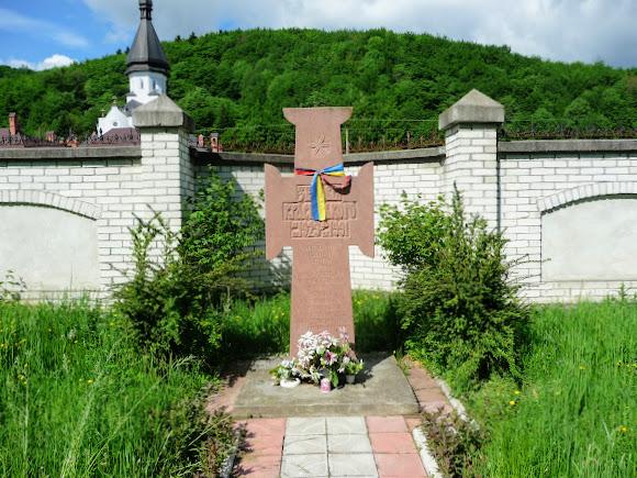 Гошев. Памятный знак основателю монастыря Зеновию Красовскому