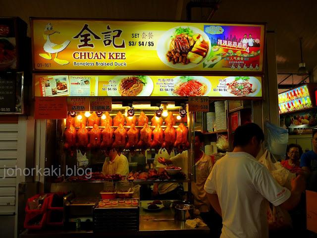 Chuan-Kee -Duck-Chong-Pang-Yishun-Ghim-Moh-全記鸭饭