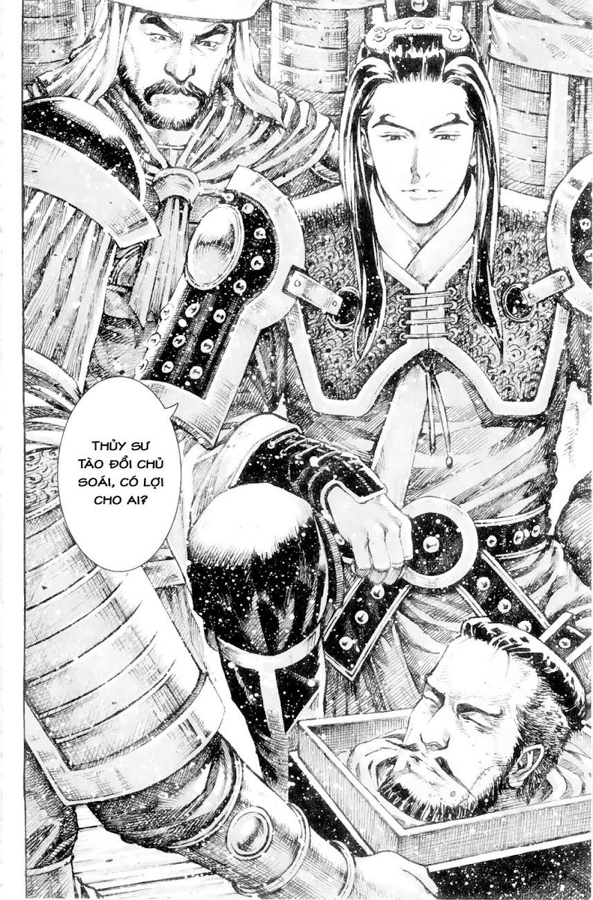 Hỏa phụng liêu nguyên Chương 409: Hoàng thúc đạp bộ [Remake] trang 22