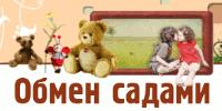 obmen-sadami.ru