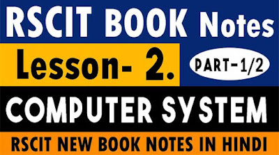 Rscit Book Lesson,Rscit Book Lesson Notes,Rscit Book Lesson Notes Number 3,Rscit Book Lesson Notes Number 3 In Hindi,Notes Of Rscit Book In Hindi,Rkcl New Book Notes In Hindi Lesson 3,Rscit New Book Notes In Hindi Lesson,Notes Of Rscit Book Lesson 3,Download Rscit Notes,Rscit Book Notes In Hindi Pdf,Lesson -3,Part- 1 And 2.