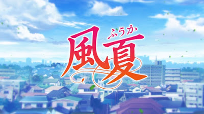 Fuuka Subtitle Indonesia [Batch]