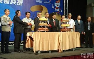 台灣中油潤滑油事業部成立20年 海運用油獲國際認證