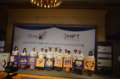 MPT မွ စမတ္ဖုန္းသံုးစြဲသူမ်ားအတြက္ လိုအပ္သည့္အခ်က္အလက္ မ်ားကို တေနရာထဲ ရႏိုင္သည့္ `လိုတရ´ web portal  စတင္