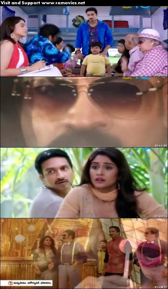 Mard Ki Zaban 2 (2017) Hindi Dubbed DVDScr 400MB