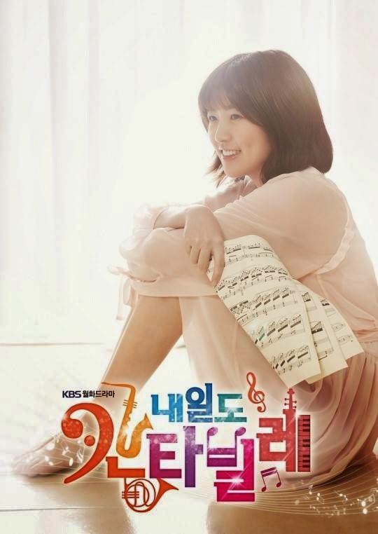 top korean dramas 2014, best kdrama, drama withdrawal syndrome, Joo Won Cantabile Tomorrow