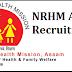राष्ट्रीय ग्रामीण स्वास्थ्य मिशन में विभिन्न पदों पर निकली सरकारी नौकरी